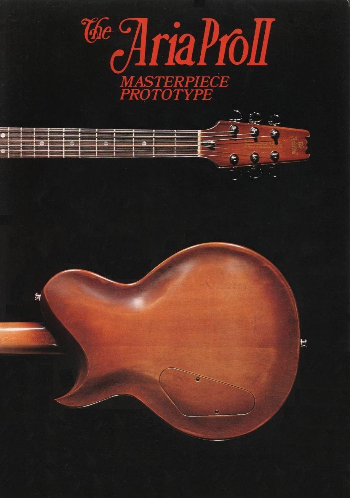 1977pe mstrpc pg1
